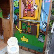 toilettes seches loubatas
